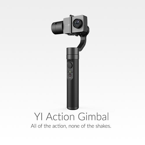 yi-action-gimbal