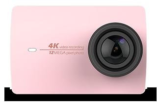 YI 4K Action Camera | YI Technology