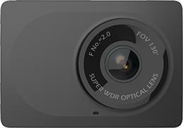 Dash Camera Firmware | YI Technology